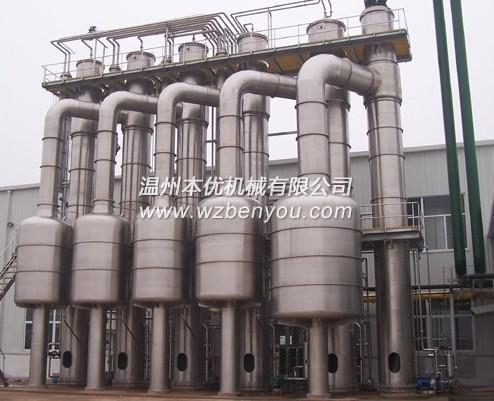 五效降膜蒸發器