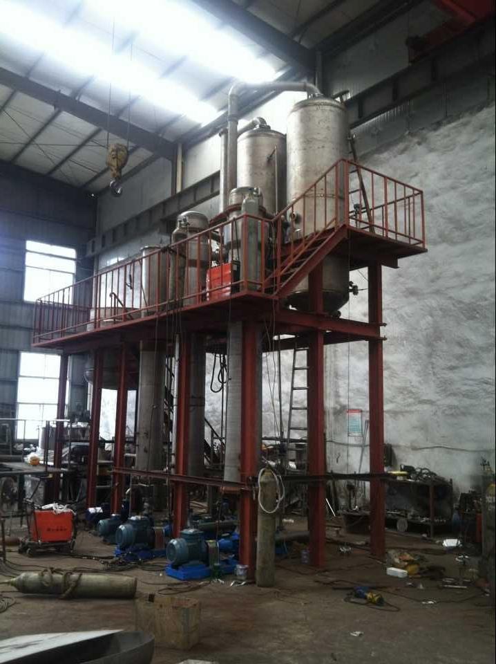 含鹽廢水蒸發器