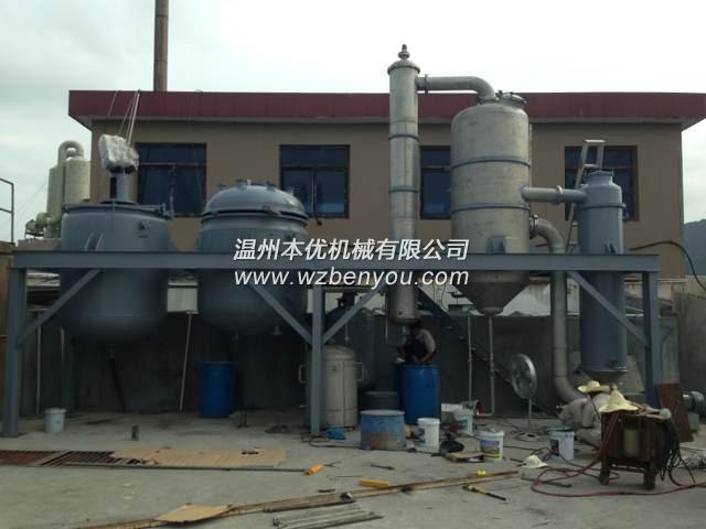 氯化鈣氯化銨廢水蒸發器