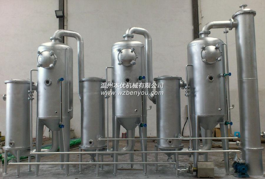 廢水處理三效外循環蒸發器